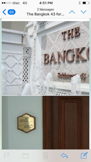 Top : The signage of the condo, The Bangkok.  Bottom : The unit number.