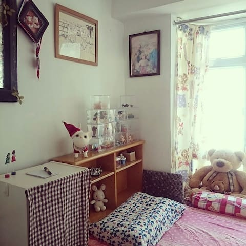 Cat B homestay (Single bed room) - Hong Kong - Lägenhet