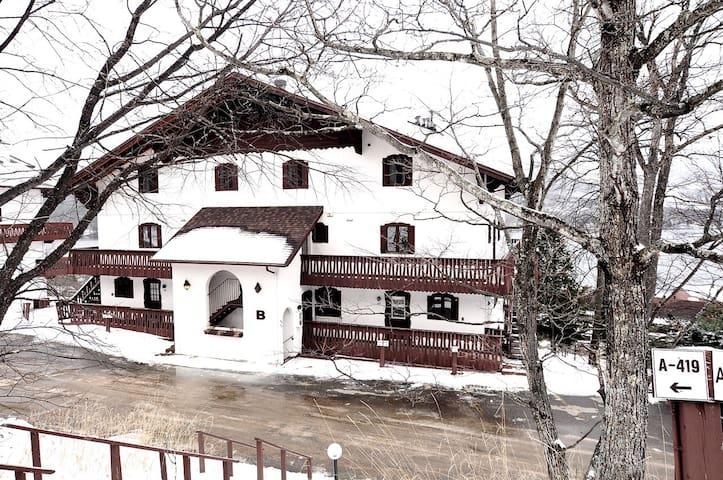 Énorme chalet de 16 chambres - Lac Tremblant