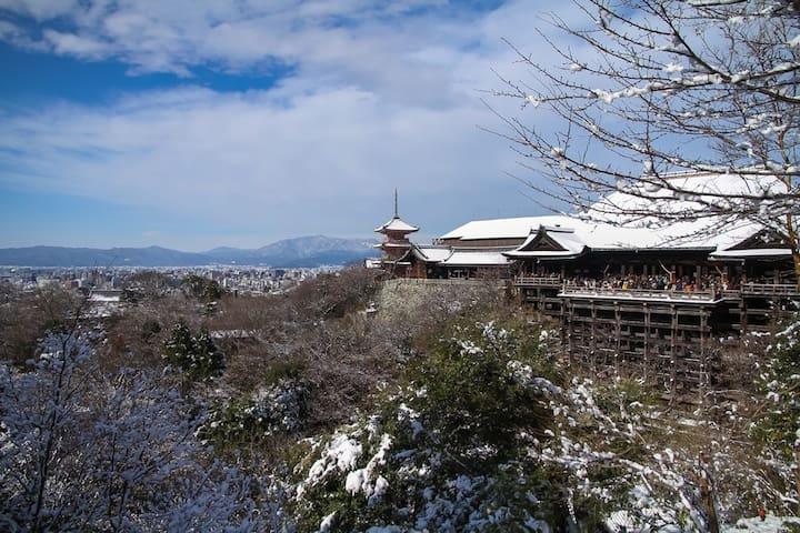 Smile kyoto 404 - 8 min walk KIYOMIZU Temple