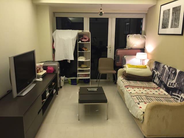 Warm Couch in Hotel Apartment 温暖的酒店式公寓-独立客厅(沙发床) - Hong Kong - Casa