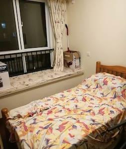 一个您在上海游玩出行办公的歇脚地,宜家风格! Single room - Apartment