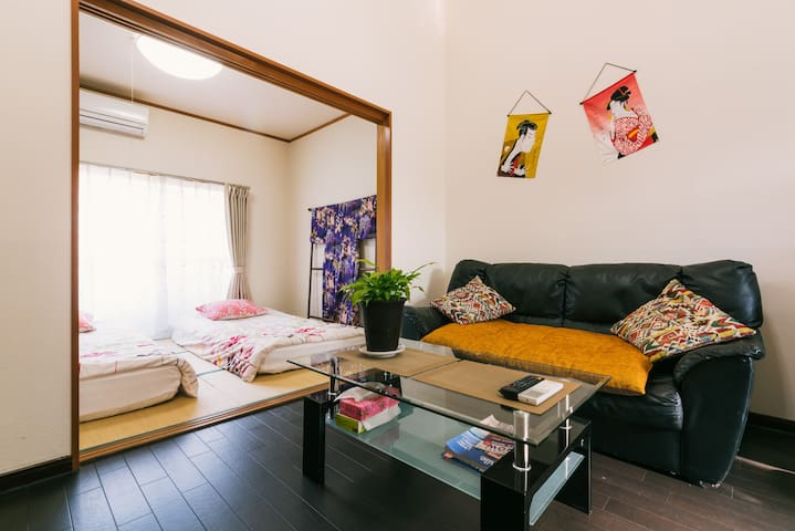 New open!400m to Yoshizuka Station - 福岡市 - Huis