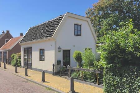 Small house near Amsterdam, Hilversum and Utrecht - Loenen aan de Vecht - 一軒家