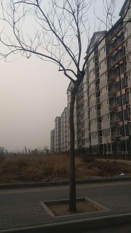 简单的生活 - Lanzhou - Apartment