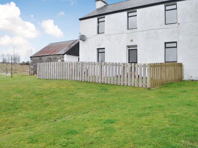 Smithy House (UK5790)
