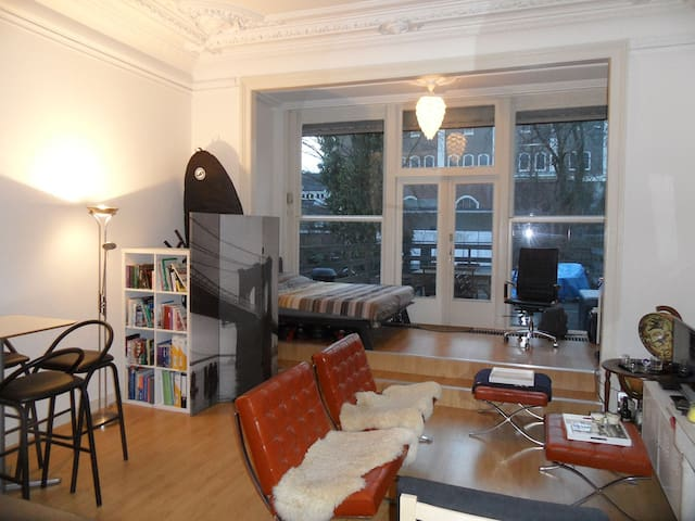 Studio with big Terrace in the City Centre - Rotterdam - Apartment