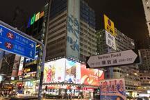 尖沙嘴位於彌敦道100號。彌敦道298號離(公寓50米)