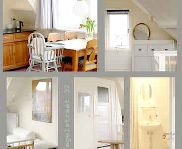 Nice, quietly and comfortable loft near station - Leiden