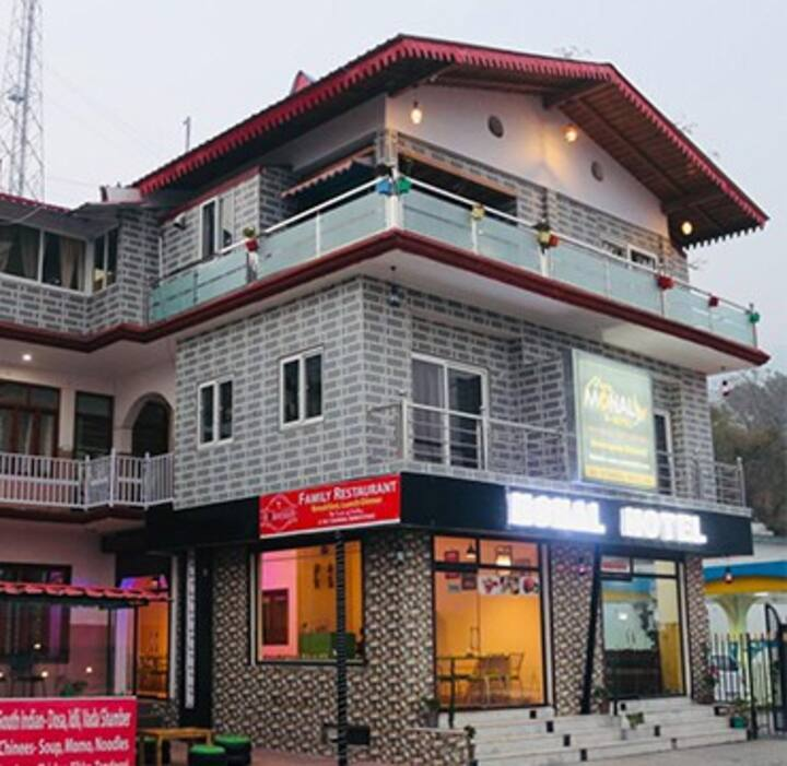 Monal Hotel Bhimtal