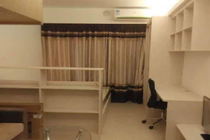 万科金色领域美景房 - Foshan - Apartment