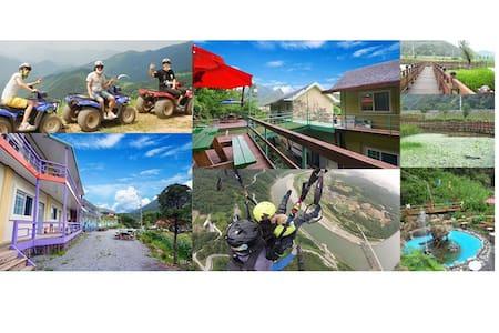 충북 단양 힐링스토리 펜션 A동 101호 - Gagok-myeon, Danyang-gun - Casa de camp