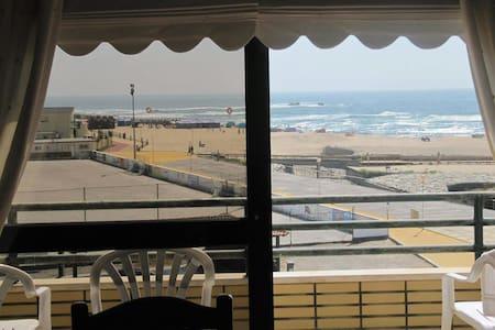 Fresh Atlantic breeze - Condominium