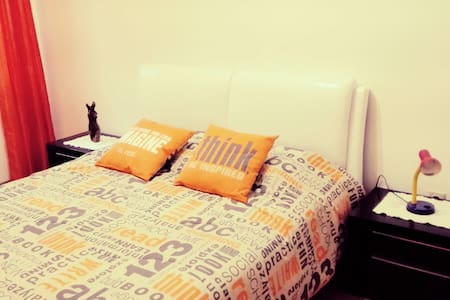 Private Room for 2 people - Santa Maria da Feira - Apartemen