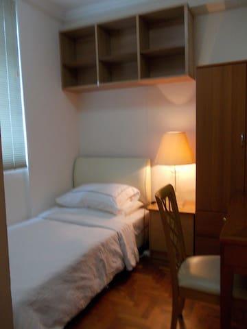 Holland Village Condo  Single/room. - Singapore - Lejlighed