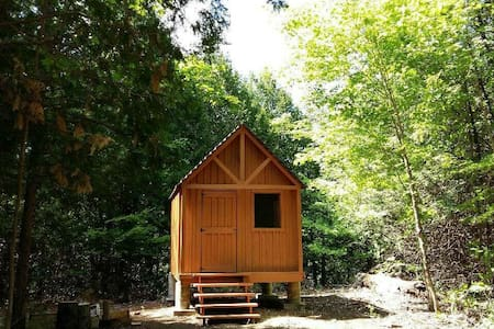 Private Bunkie In The Woods (2) + Nature Trails