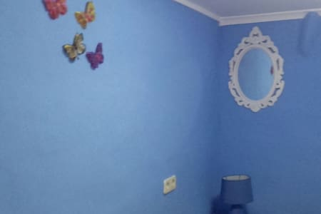 Garden Apartment - Orba - Appartamento