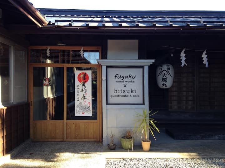 Mt.Fuji Historical Oshi house,hitsuki【for 2people】