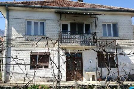 House near Skopje for Super Cup 2017
