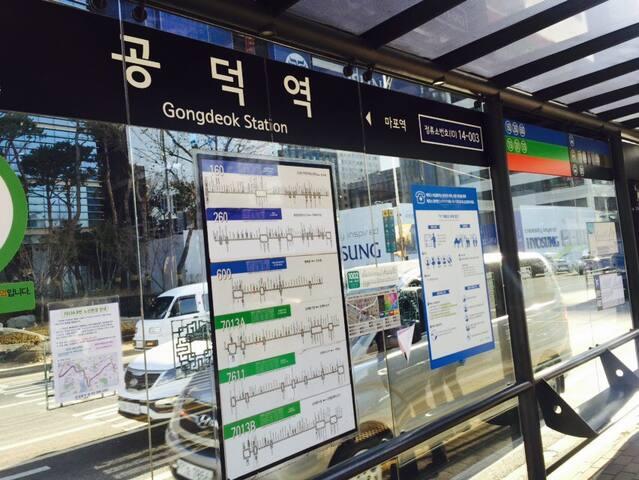 airport bus stop #6015