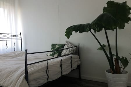 Eurosonic Special: Double room nearby city centre - Groningen - Haus