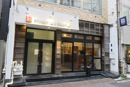 Hiromas Hostel in Kanda/Dormitory 1bed/male only