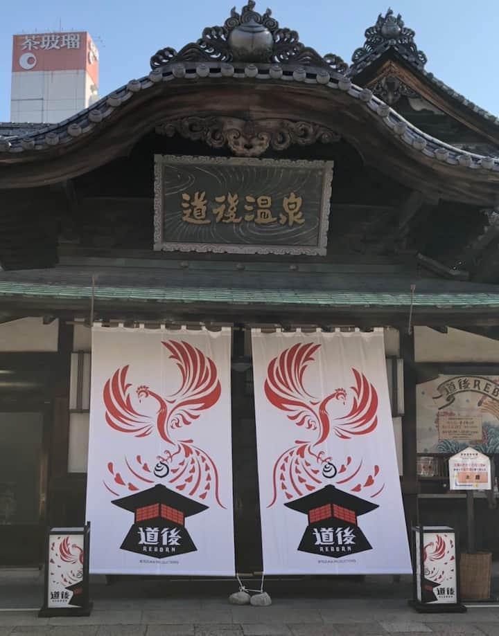 [401]matsuyamaにある、あなたの第2の家「ラ・ロンコントル泉町」