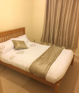 Cozy double room, modern apartment - Aberdeen - Apartamento