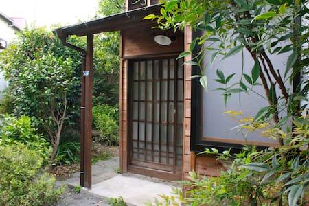 Grandma's House in Zushi/Kamakura (無料駐車場あり)