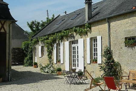 MARIGNY Cottage in 1 km of the sea. - Longues-sur-Mer