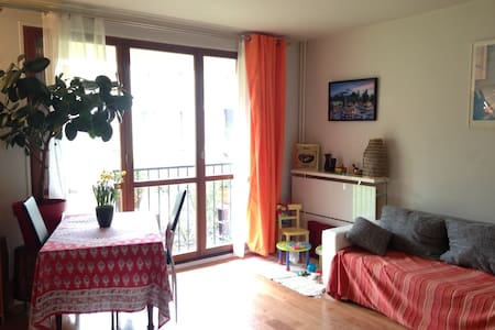 Appartement confortable entre Paris et Versailles - Chaville - Apartmen