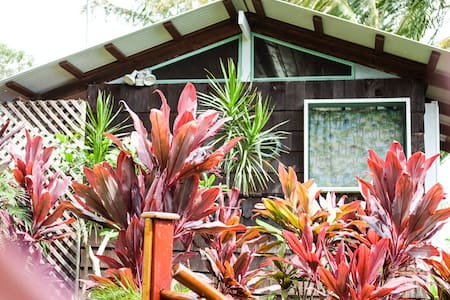 Kealakekua Bay Cottage With A View! - Captain Cook - Cabin