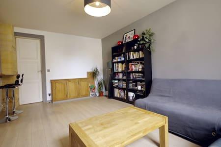 appartement lumineux, fonctionnel,  centre ville - Compiègne - 公寓