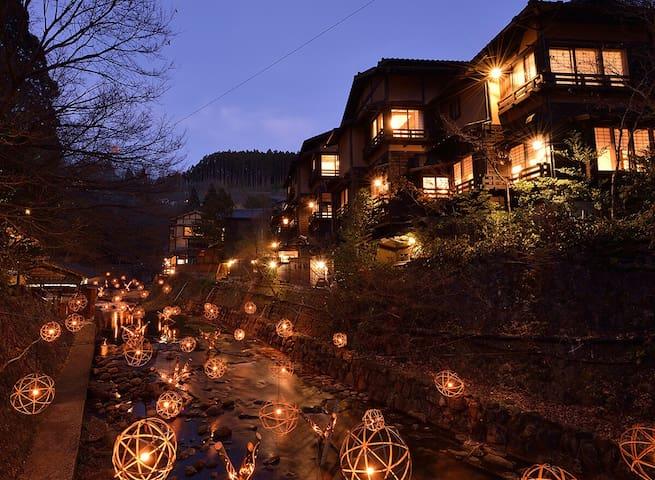 kurokawa onsen villa 黒川温泉別荘
