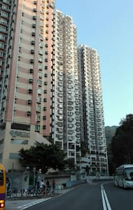 Private rm, 7 min to MTR. 鐵路旁安靜公寓 - Apartment