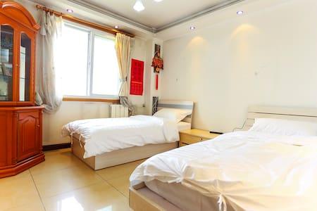 限时原价248现价188,温暖有爱阳光充沛的小单间,步行10分钟至后海,各种老北京小吃。 - Appartamento