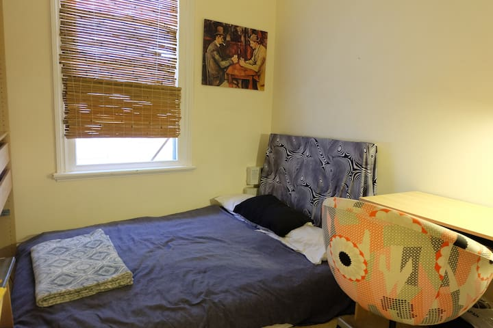 Private single room in Brunswick