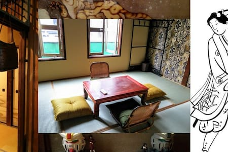 Shogun room-Super Central nr Gion! - Kyoto-shi Shimogyo-ku - House