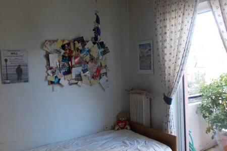 Private cosy room with balcony - Marousi - Appartamento