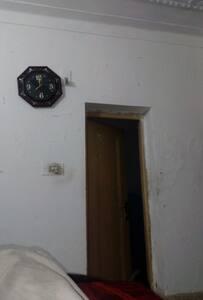 guest place