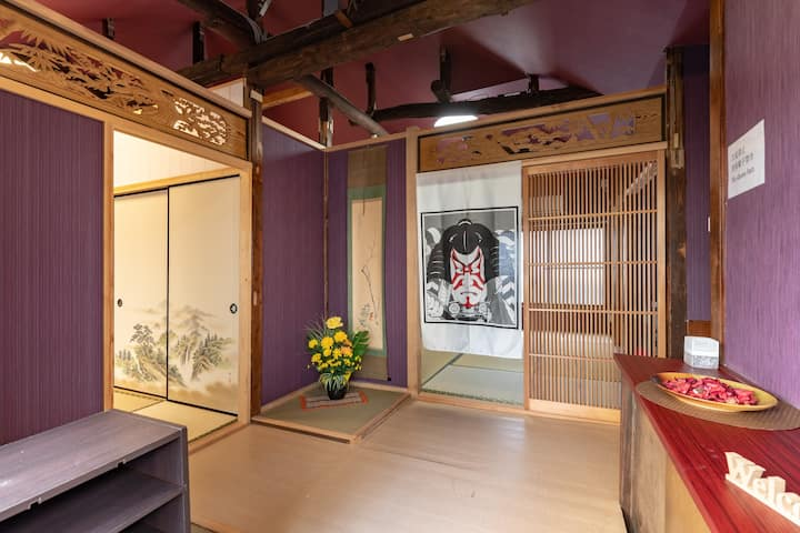 Wifi,9beds(futon),Japanese kabuki House,3Rooms,