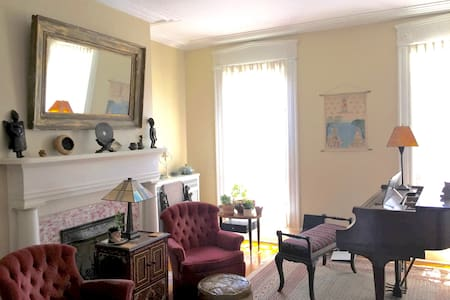 The Robin's Nest- Spacious Hudson Valley Comfort - Poughkeepsie - Talo