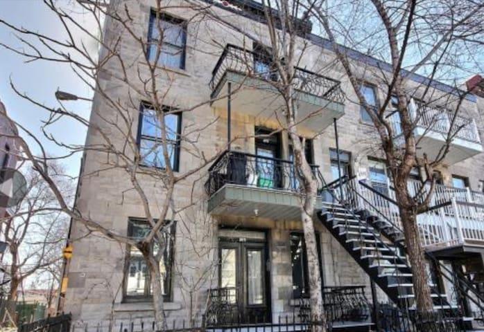 Prestigieux appartement - Montreal