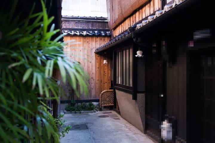 Kyoto Cozy Town House near Gion