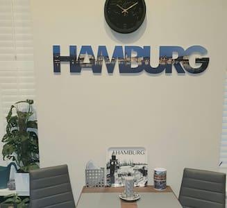 Beste Lage in Hamburg!!! Gemütliches Zimmer