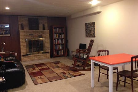 Comfortable basement apartment - Portland