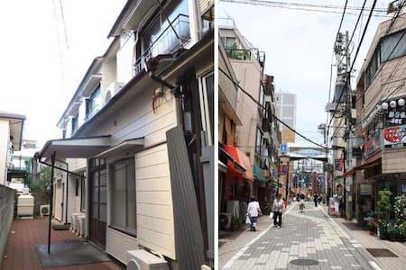 東京暖房101 - Shibuya-ku - Apartamento