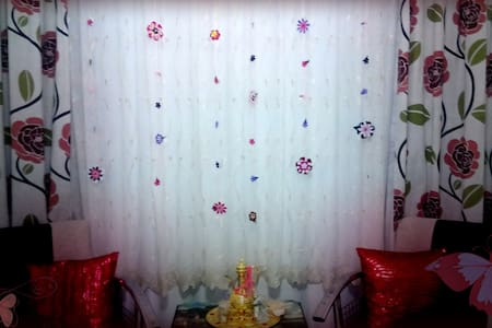 Sweety friendly room - Kağıthane - Bed & Breakfast