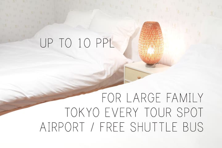 TOKYO/DISNEY/Airport ☆FREE SHUTTLE☆ LARGE FAMILY
