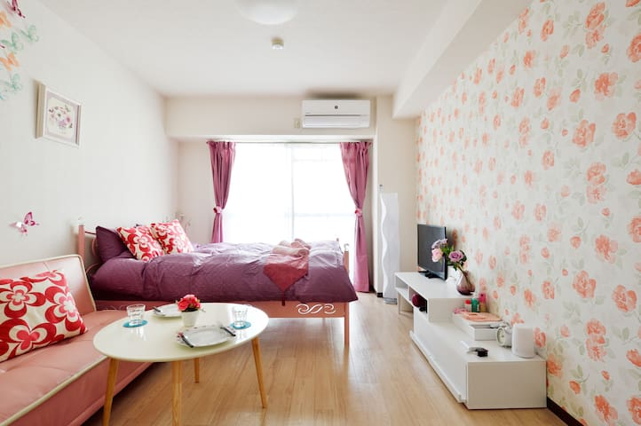 NearShinsaibashi#Cute&Pinky Room#Up to 4#Free Wifi